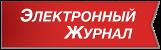 https://nprschool9.eljur.ru/authorize